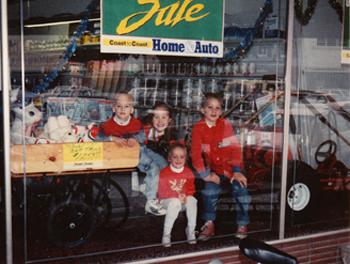 hardware store 1980's